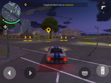 Gangstar New Orleans: Online Open World Game