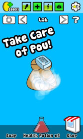 Pou for LG Optimus G