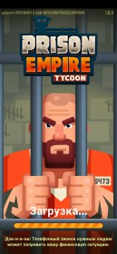 Prison Empire Tycoon - Idle Game