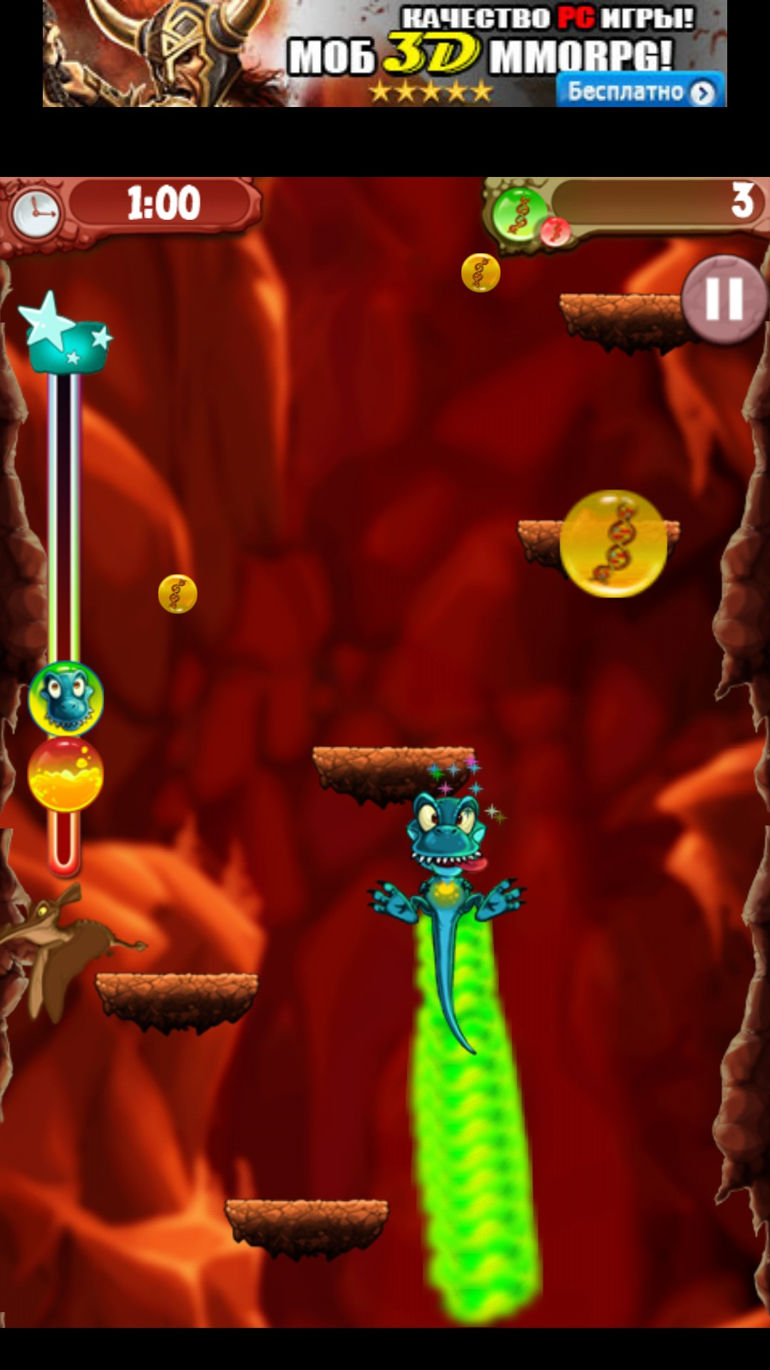 Dino Jump – Games for Android 2018 – Free download. Dino ...