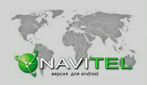 Navitel Navigator for Fly IQ442 Miracle