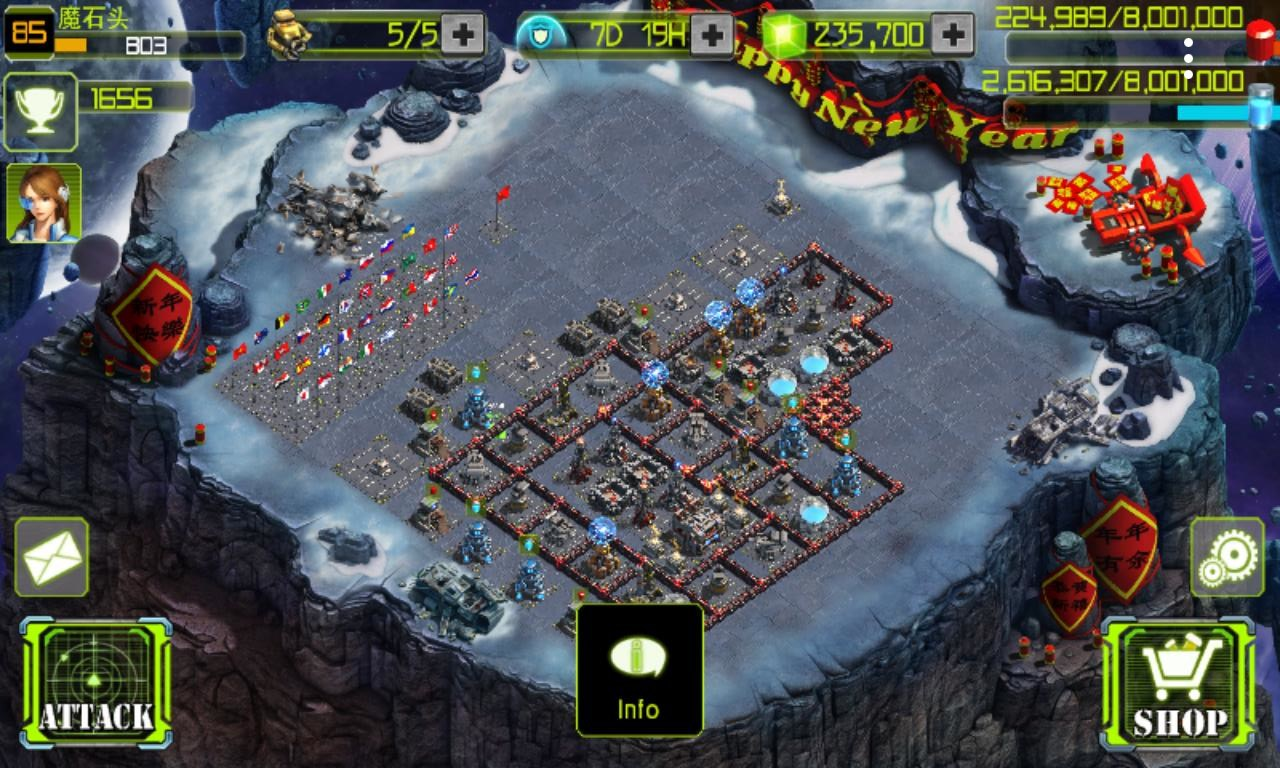 how to download conquer online
