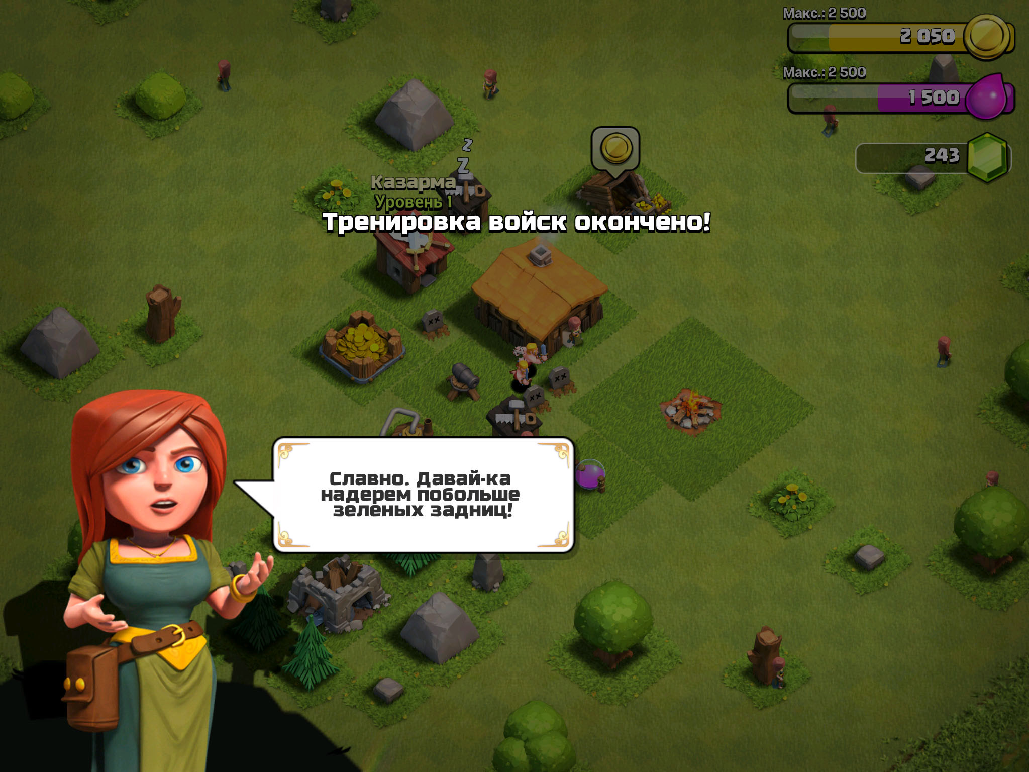 clash of clans essay How clash of clans helped me write an essay but first a little about myself currently townhall six in an amazing clan called bad@ssery and thats were the story begins a few of my clannies were discussing their irl jobs and one of them mentioned fracking.