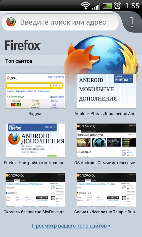 Firefox – Soft for Android 2018 – Free download  Firefox – One of