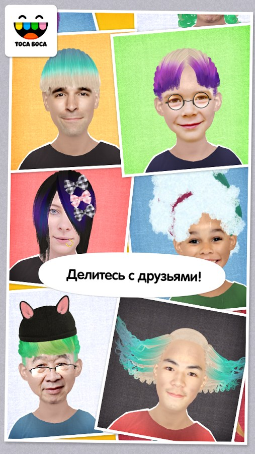 Toca hair salon me games for android toca hair salon me - Toca hair salon game ...