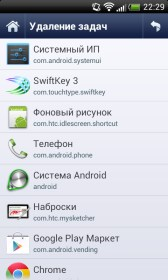 AntiVirus Security for Sony Xperia U
