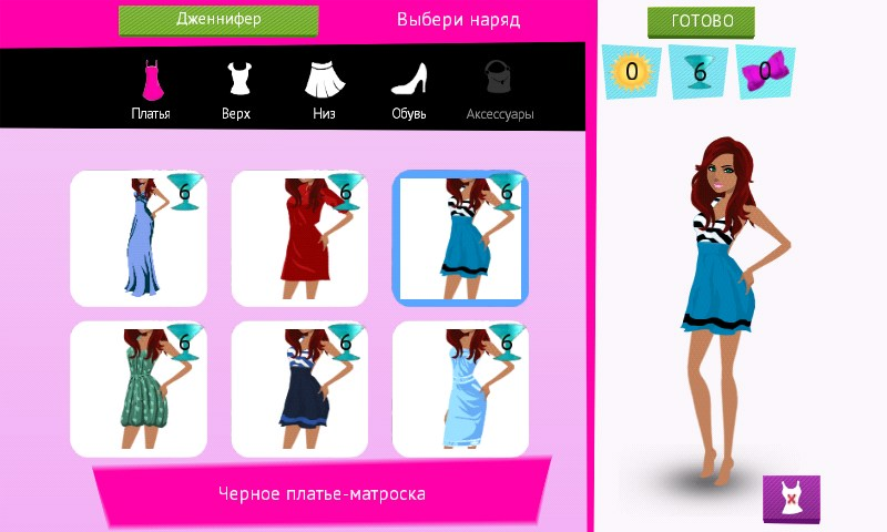 fashion icon играть: