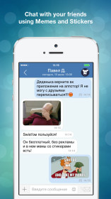 Swist - messenger for VK