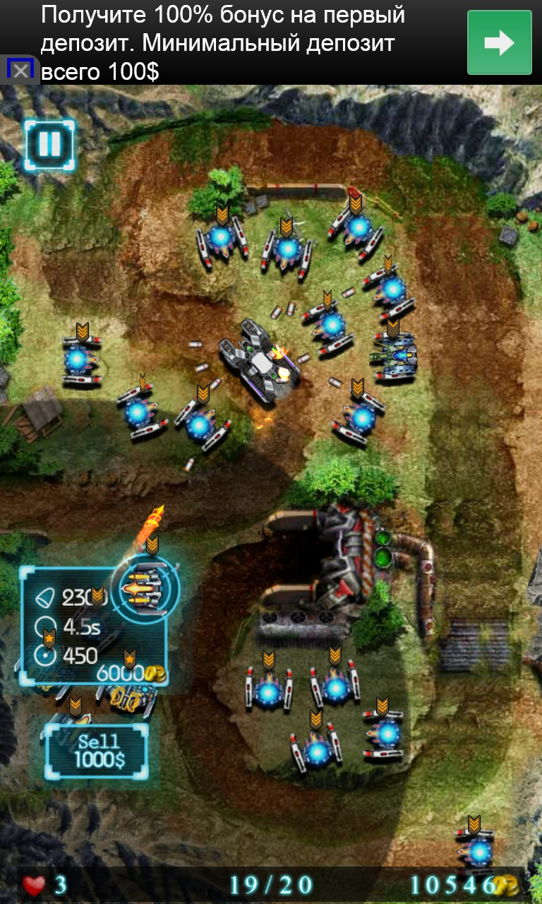 Tower Defense Free