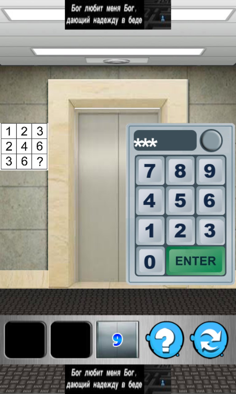 100 Doors Escape Games For Windows Phone 2018 Free