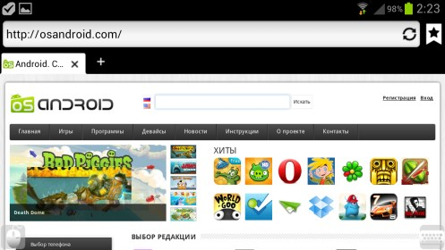 Puffin Web Browser for Samsung GT-P3110 Galaxy Tab 2 (7.0)