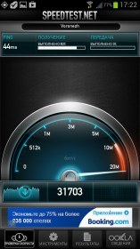 Speedtest.net Mobile per Samsung GT-P1010 Galaxy Tab 7.0