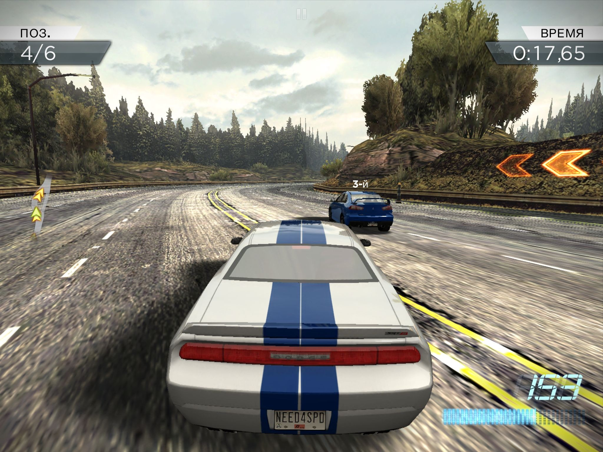 Need for Speed™ Most Wanted Apk File Download for Android Free Game NFS Most Wanted