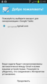Tasks for Sony Xperia tipo