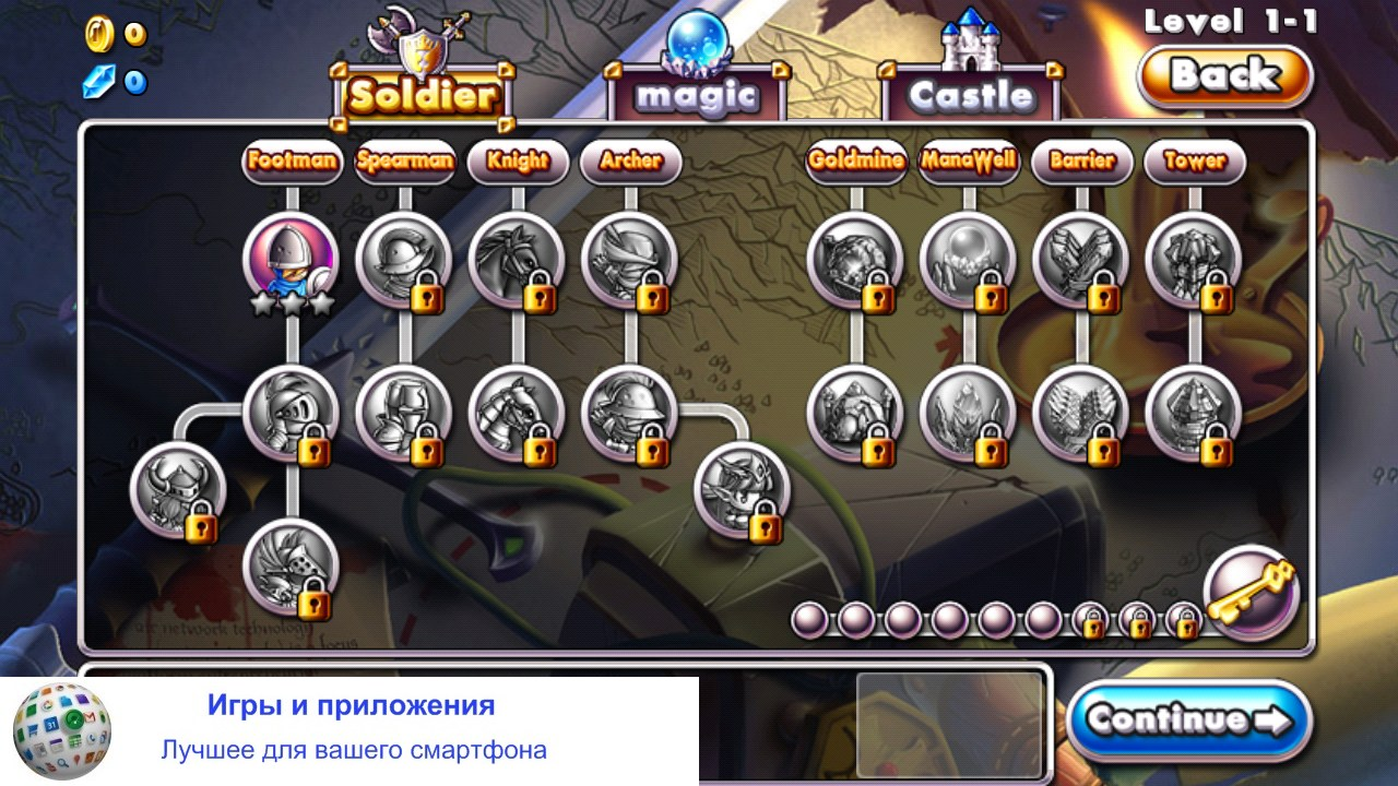 Empire Vs Orcs Games For Android 2018 Free Download