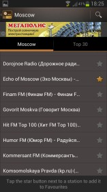 Internet Radio for ZTE V9 Light