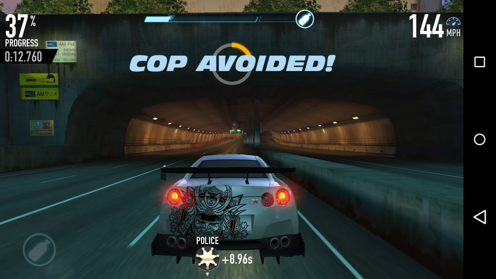 Download Fast and Furious Game - Download Game