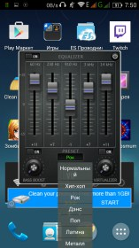 Music Volume EQ + Bass Booster